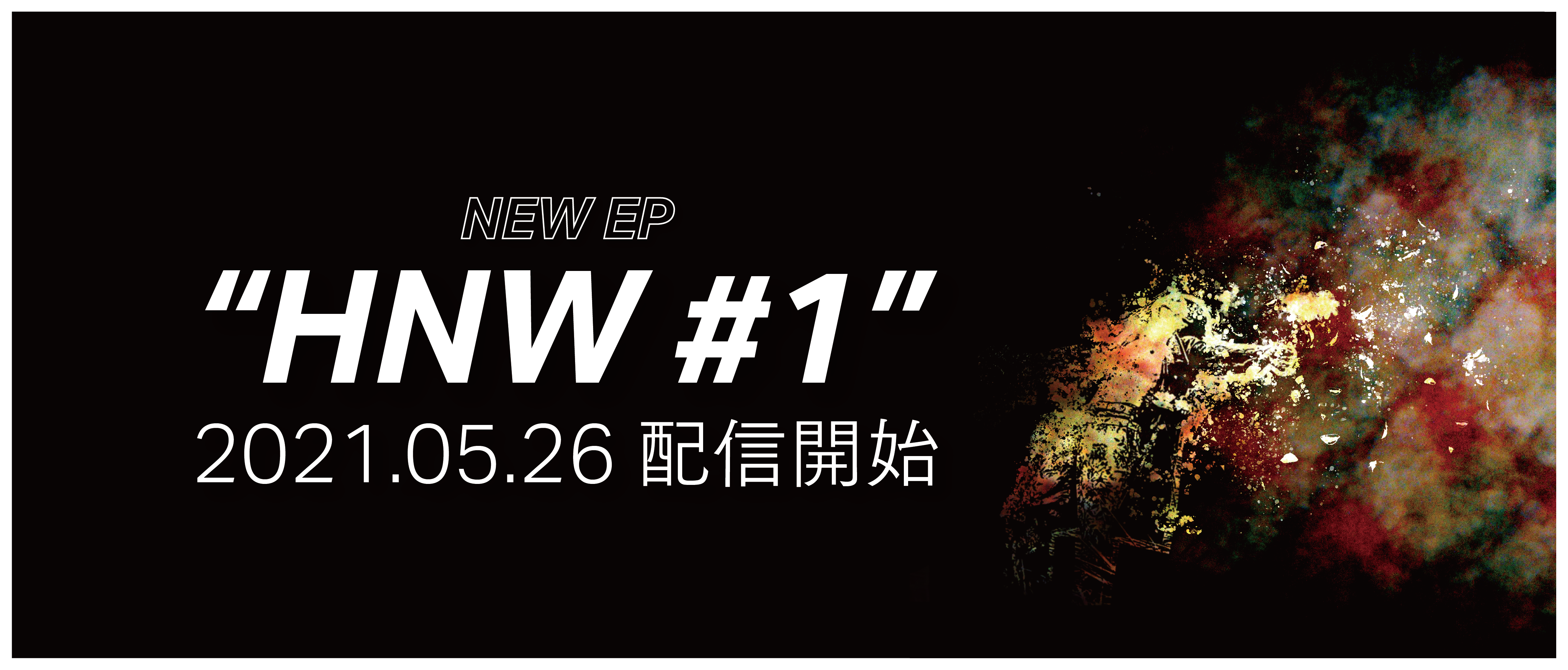 HNW1artwork
